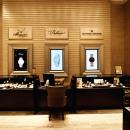 Jewellery Shop 2